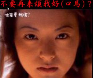madoka-中国語